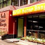 Sonar-Bangla-Darjeeling